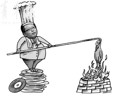 北京烤鸭制作过程手绘