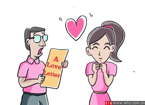 写情书把女孩比作定义域和对称轴