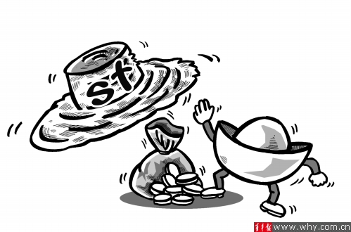 st股票摘帽_st股要摘帽,每股净资产必须大于1元么?