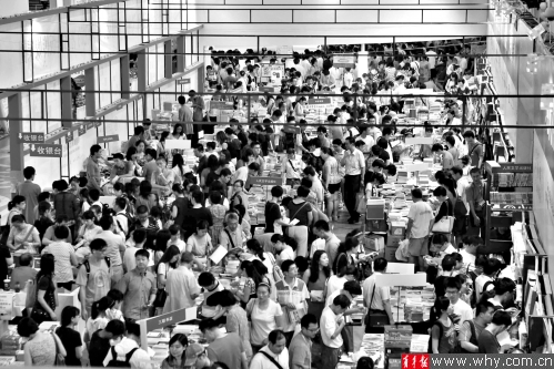 """2014上海书展攻略之""""经济篇"""" 读者就餐可去展览中心"""