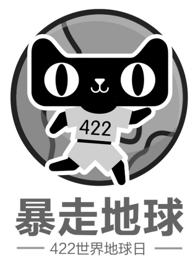 logo logo 标志 设计 矢量 矢量图 素材 图标 400_535 竖版 竖屏