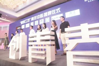 """2017年""""创青春""""上海青年创新创业大赛落幕"""