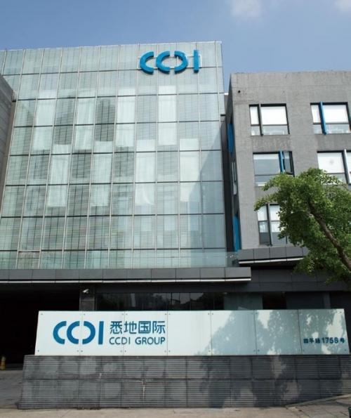 技术企业——上海经纬建筑规划设计研究院有限公司