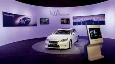 全新一代es完全油电混合动力车高清图片