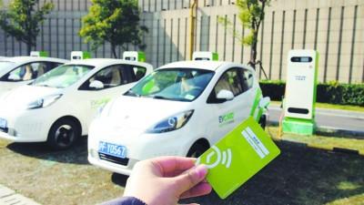 """这些因素促使""""共享汽车""""兴起,为了向用户提供更便捷的城市出行,evcard"""