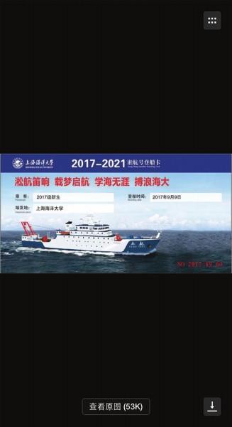 青年报:沪上高校缤纷迎新礼伴随2017级新生开启多彩