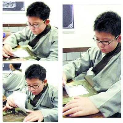 体验古代造纸术