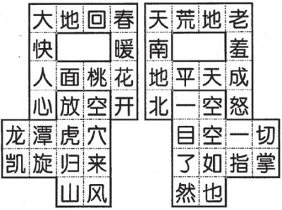 电路 电路图 电子 户型 户型图 平面图 原理图 400_298